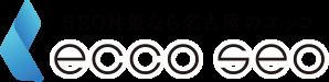 SEO対策なら名古屋のエッコフッターロゴ