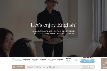 the-sent様HP画像